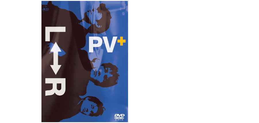 Music Video DVD PV+