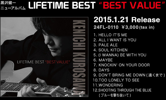 "LIFETIME BEST""BEST VALUE""2015.1.21 Release"
